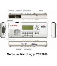 Multisuns TCR2000 บันทึกเสียงขนาด 1 CH