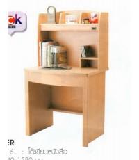 Copper โต๊ะเขียนหนังสือพร้อมไฟในตัว สวยค่ะ