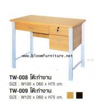 โต๊ะทำงานขาเหล็ก  ขนาด 1.20 เมตร
