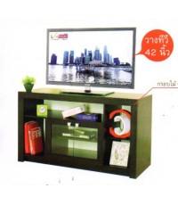 ตู้วางทีวี รุ่น คอมโพส  ขนาด 120 ซม