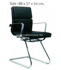 เก้าอี้รับรองขา C เก้าอี้เบาะหุ้มหนัง  สวยมากค่ะ