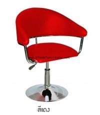 เก้าอี้บาร์สไตล์โมเดิร์น รุ่น Jusco เบาะหุ้มหนัง สีดำ และ แดง