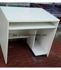 โต๊ะคอมพิวเตอร์สีขาว ผิวเมลามีนทั้งตัว ขนาด 80*60*75 ซม.