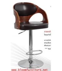 เก้าอี้บาร์สูง เก้าอี้โครงไม้ได้เสริมฟองน้ำบุหุ้มหนัง รุ่นใหม่ค่ะ
