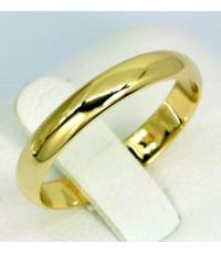 แหวนทองคู่รักสลักชื่อ (ผู้หญิง) 18K
