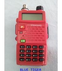 วิทยุสื่อสาร STANDART E-350