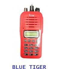 วิทยุสื่อสาร ICOM IC-50FX