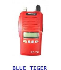 วิทยุสื่อสาร SPEEDER SP-T2