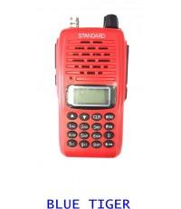 วิทยุสื่อสาร STANDARD E-280