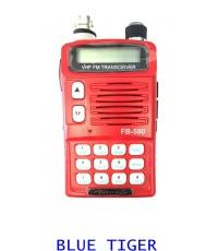 วิทยุสื่อสาร FUJITEL FB-580