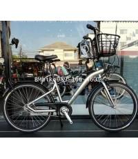 จักรยาน LA SENSE สีเทา ขนาดล้อ 24