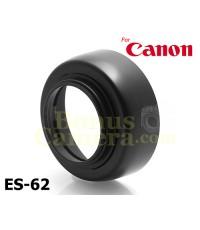 ES-62 Canon Lens Hood สำหรับแคนนอน EF 50 mm F/1.8 II ** ใส่กลับด้านได้ **