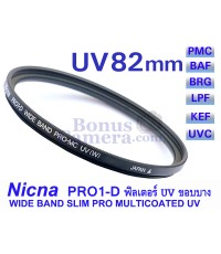 Nicna PRO-1D UV-82mm ฟิลเตอร์ขอบบางเกรดเดียวกับ HOYA PRO-1D Super Slim Wide Band