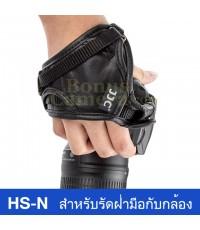 HS-N Hand Strap สายรัดข้อมือกับกล้อง D3100,D3200,D3300,D3400 ใช้แทน Nikon AH-4