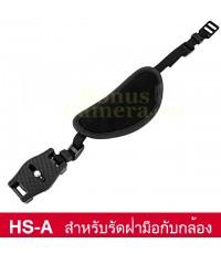 HS-A Hand Strap สายรัดข้อมือกับกล้อง EOS 60D,70D,77D,9000D,80D ใช้แทน Canon E2