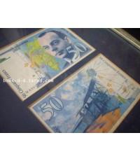 ธนบัตร 50 ฟรังก์ : อังตวน เดอ แซงแต็กซูเปรี และ The Little Prince