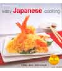 easy Japanese cooking (english edition)/am