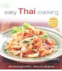 easy Thai cooking/am