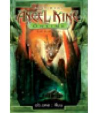 Angel King Online ราชาเทวดา ภาค ยากจกเทวดา/st