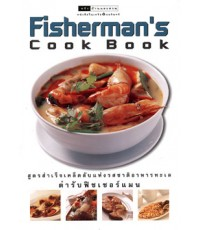 Fisherman\'s Cook Book/am