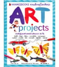 ART Project : NANMEEBOOKS ชวนเด็กๆ สู่โลกศิลปะ /nm