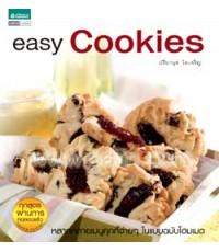 Easy Cookies /am
