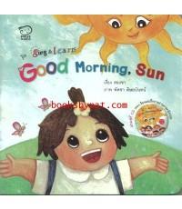 Good Morning, Sun