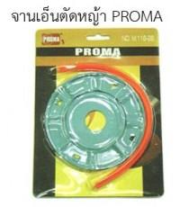 จานเอ็นตัดหญ้า PROMA 005384 PROMA