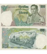 ธนบัตรไทยใบยี่สิบ