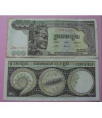 ธนบัตรประเทศกัมพูชา