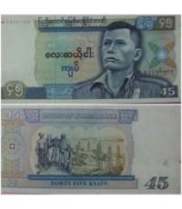 ธนบัตรประเทศพม่า