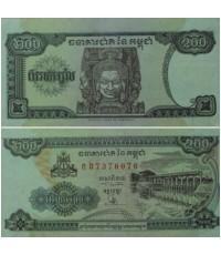 ธนบัตรใบประเทศกัมพูชา