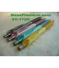 ปากกา premium pen ปากกา โปรโมชั่น  แบบ Plastic Ball Pen ปากกาลูกลื่น พร้อม Logo บริษัทคุณ (XY-172D)