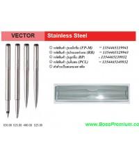 Parker ปากกา  premium pen ปากกา โปรโมชั่น Metal Pen ปากกาเหล็ก พร้อม Logo บริษัทคุณ (Vector-2) 08-51