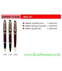 ปากกา  waterman pen Expert2 Sub Red GT premium pen  โปรโมชั่น  Metal Pen พร้อม Logo บริษัทคุณ 08-510