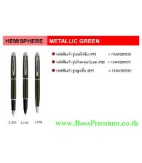 ปากกา  waterman pen Hemisphere Metalic Green premium pen  โปรโมชั่น  Metal Pen พร้อม Logo บริษัทคุณ