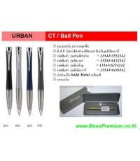 ปากกา  parker pen urban CT Ball Pen premium 08-5100-0099 BossPremium.co.th  ปากกา  parker pen urban