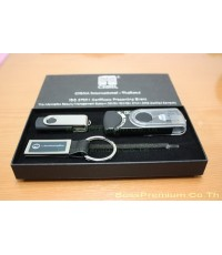 premium set flash drive handy drive thumb drive premium set-31 08-5100-0088 BossPremium.co.th prem