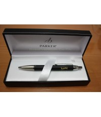 premium บริษัท บอส พรีเมียม กรุ๊ป จำกัด ได้รับความไว้วางใจจาก SlumberLand ให้จัดทำของขวัญ ชุด ปากกา