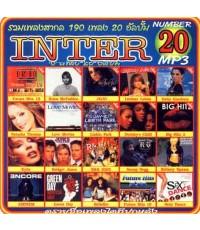 M0165 INTER  20 [190 เพลง] [1 CD - MP3]