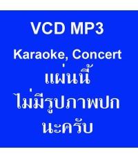 M0192 BEST HOT 2002-2003 SINGLE [1 CD - MP3]