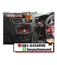 MAZDA BT50 PRO เริ่มเห็นพี่ๆเจ้าของรถมองหาฟร้อนท์ใหม่กันบ่อยขึ้นแล้ว เพราะวิทยุเดิมโรงงานเริ่มงอแง