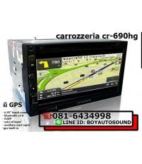 CARROZZERIA CR690HG  DVD 2 DIN MULT MULTIMEDIA มีแผนที่นำทาง GPS Navigator ในตัว