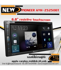 pioneer avh z5250bt รุ่นใหม่ของปี 2019 มาพร้อมฟังก์ชั่นใหม่ๆ ใช้งานweblink ได้ รองรับ apple carplay