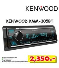 KENWOOD KMM bt305 เครื่องเล่นวิทยุ 1din แบบมีบลูทูธแฮนด์ฟรี ในราคาดี้ ดี มีประกัน 2 ปี มีช่อง usb