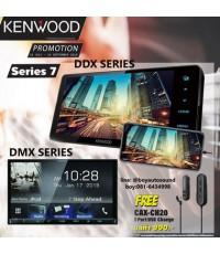 Kenwood DDX7019bt ตัวเล่นแผ่น รุ่นใหม่ล่าสุดปี2019 รองรับการสะท้อนหน้าจอโทรศัพท์แบบ True mirroring 2