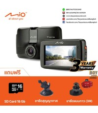 Mio MiVue™ 828+A50 | Rotation Camera WIFI GPS Dash Cam เซ็นเซอร์รับภาพ Starvis จาก Sony ชัดเจนแม้ขับ