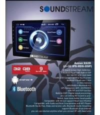 จอแอนดรอยด์ soundstream android version.9 DSPในตัว Ram2gb Rom32 quad core 1.3Ghzจอแอนดรอยด์ติดรถยนต์