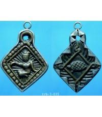 เหรียญหล่อนางกวัก พรหมสร(รอด) วัดบ้านไพ หลังเต่า สร้างประมาณปี 2485 เช่าไปแล้วครับ!!