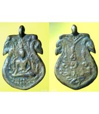 เหรียญพระพุทธชินราชหล่อโบราณหลวงพ่อชุ่ม วัดบางนาใน